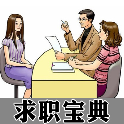 动漫 卡通 漫画 设计 矢量 矢量图 素材 头像 400_400
