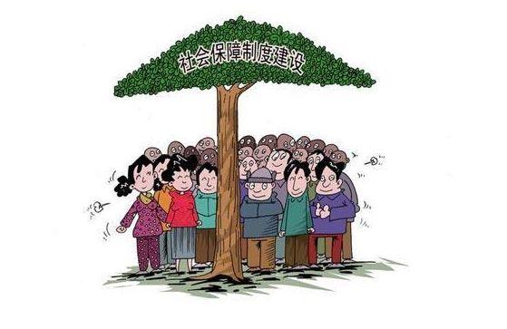 海南招聘网告诉你一些社会保障的基础知识