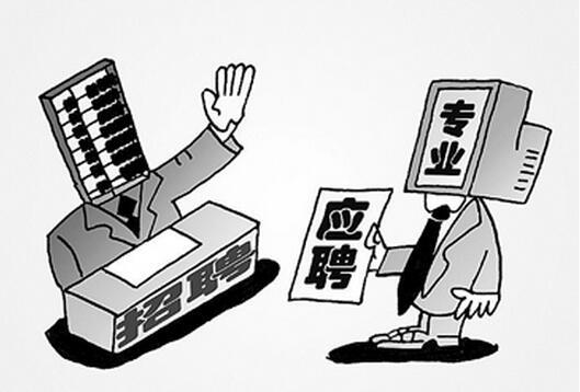 惠州招聘网教你专业不对口如何应对面试