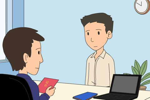 威海招聘网教你如何在银行面试中进行自我介绍