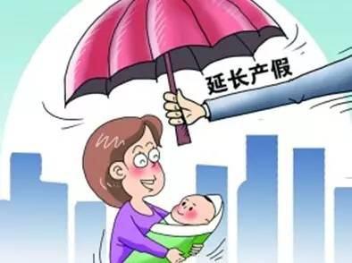 杭州人才网讲解劳动法对产假有哪些规定