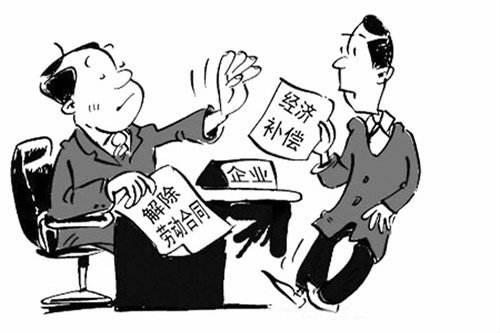 杭州人才网告诉你一些劳动法的实施细则
