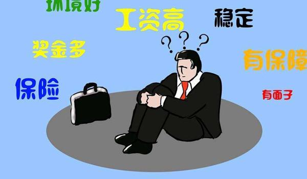 惠州人才网告诉你离职原因该说什么好