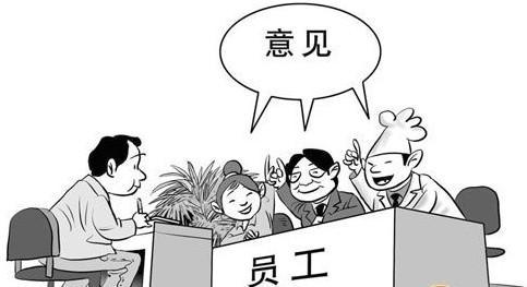 杭州人才网教你如何给老板留下深刻的印象