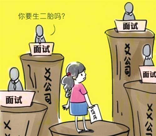 惠州人才网讲解求职者隐婚隐育是否算违法