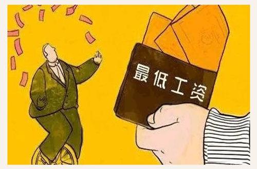 分宜人才招聘网讲解休婚假期间有工资吗