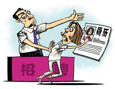 惠州招聘网告诉你哪类简历投了等于白投