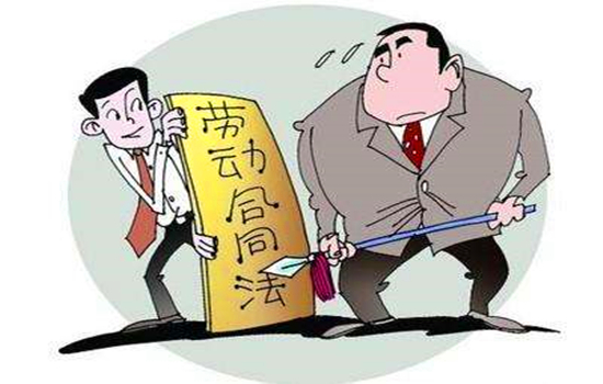 惠州招聘网讲解被坑爹公司压榨如何维权