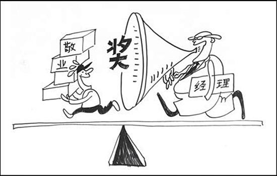 惠州人才网支招教你如何完美激励员工