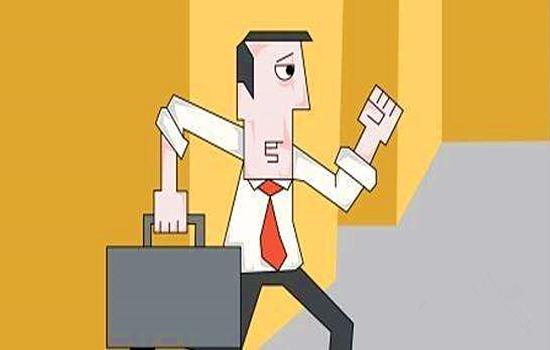 临沂招聘网告诉你下班该不该准点走人
