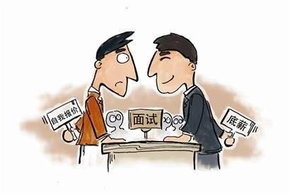杭州招聘网讲解面试时如何跟面试官谈薪资