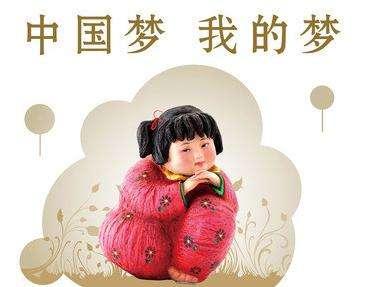 """杭州招聘会告诉你什么才是""""职场中国梦"""""""