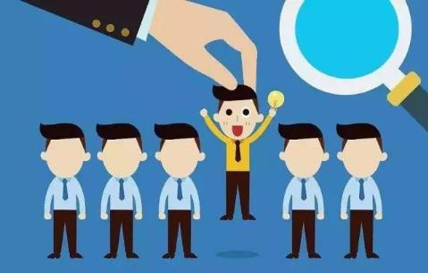 普宁招聘网告诉你企业欣赏什么样的人才