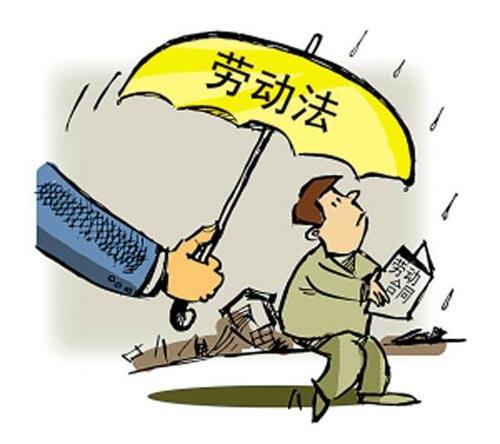 南宁招聘网告诉你没签劳动合同的后果