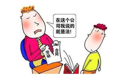 南宁人才网提醒你:三方协议不等于劳动合同